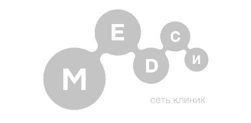 medsi_trustsus - копия